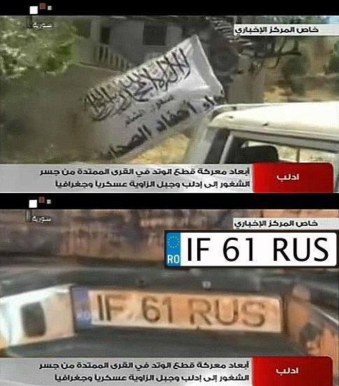 masina romaneasca teroristi