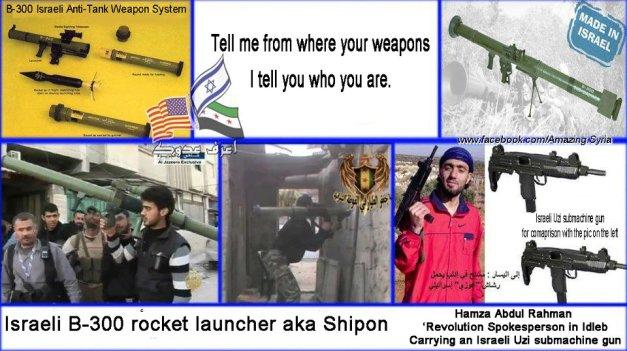 weapons israeli