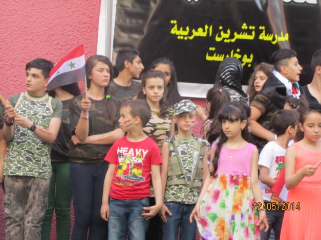 Syrian children in Bucharest,Romania-Tshreen School